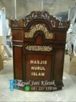 Mimbar Podium Masjid Nurul Islam Modern